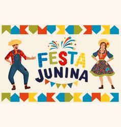 festa junina - traditional brazil vector image