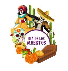 day dead celebration dia de los muertos vector image