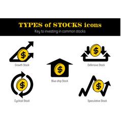 Informative types stocks icon for investors vector