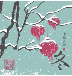 winter landscape with a tree with paper lanterns vector image