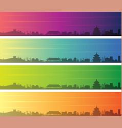 Beijing multiple color gradient skyline banner vector