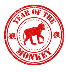 monkey chinese zodiac stamp vector image