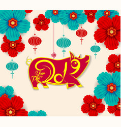 2019 chinese new year paper cutting year of pig vector image