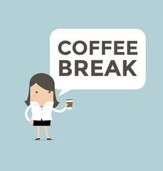 businesswoman coffee break vector image