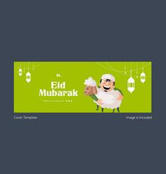 Eid mubarak cover page design vector