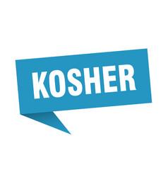 kosher vector image