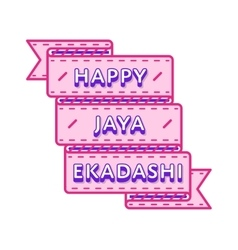 Happy Jaya Ekadashi greeting emblem vector