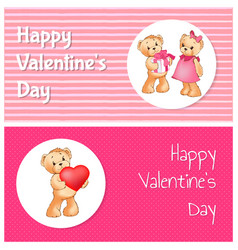 happy valentines day poster with two teddy bears vector image