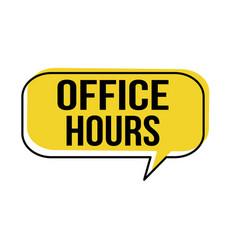Office hours speech bubble vector