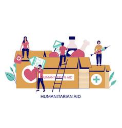 humanitarian aid flat style design vector image