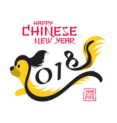 jumping pekingese dog symbol chinese new year 2018 vector image