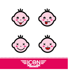 kid emotion icon vector image