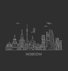 moscow skyline russia vector image