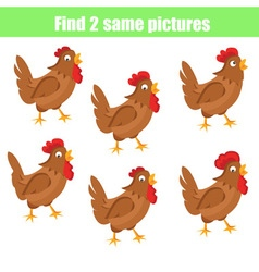 Find the same pictures vector image