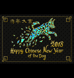 Happy chinese new year paper dog design in blue vector
