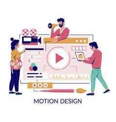 Motion graphic studio concept for web vector