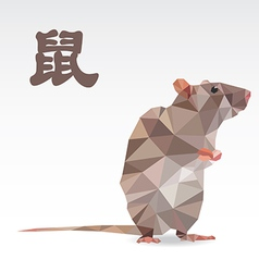 Rat polygon origami zodiac vector