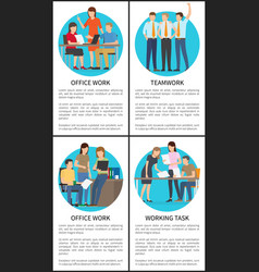 four teamwork and office work colorful posters vector image