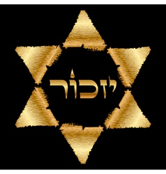 Remembrance Hebrew - The Holocaust symbol vector image vector image