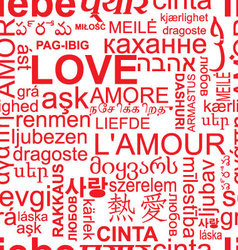 Seamless love background - word collage vector