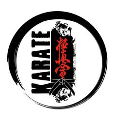 hieroglyphs kyokushin karate 0001 vector image