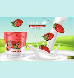 strawberry yogurt realistic product vector image