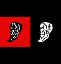 barber head letter vector image vector image