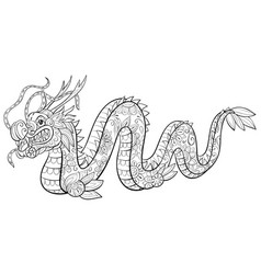 Adult coloring bookpage a cute dragon image for vector