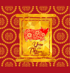 chinese new year card with lantern garland vector image