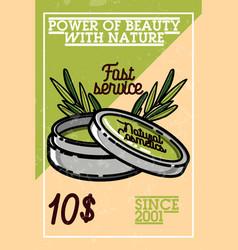Color vintage natural cosmetics banner vector