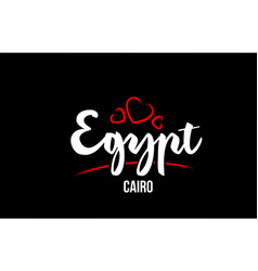 Egypt country on black background with red love vector