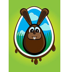 Icon for easter vector