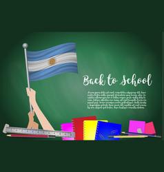 flag of argentina on black chalkboard background vector image