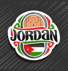 Logo for jordan vector