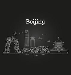 china beijing linear panoramic skyline vector image vector image