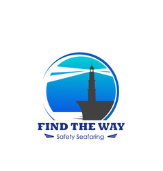 icon of lighthouse for safety seafaring vector image vector image