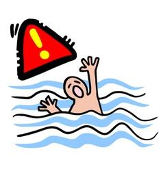 Danger alarm symbol vector