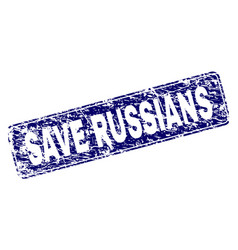 grunge save russians framed rounded rectangle vector image