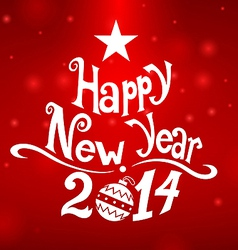 Happy New Year Star vector image