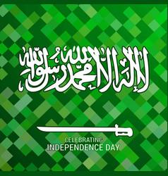 Saudi arabia abstract pixel background vector