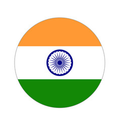 Round Circle Flag India Vector Images (over 240)