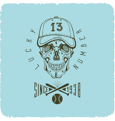 Skull in baseball cap logo vector