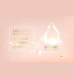shining essence droplet vector image
