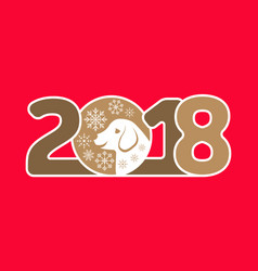 happy new year 2018 card with dog vector image