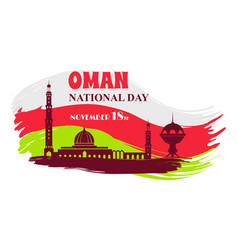 oman national day 18 th symbol vector image