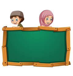 board template with two muslim kids vector image