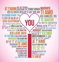 I love You Translations vector image