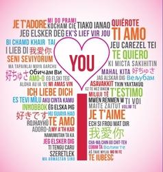I love You Translations vector image