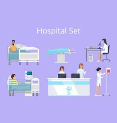 hospital set doctors patients vector image
