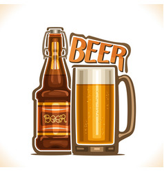Alcohol drink beer vector